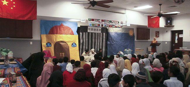 Noor-ul-iman School